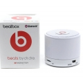 Mini bluetooth zvucnici Beats by DrDre