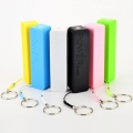 Power Bank 2600mAh with LED Torch